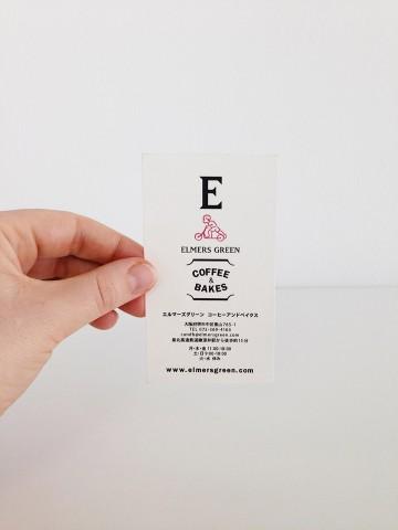 businesscard