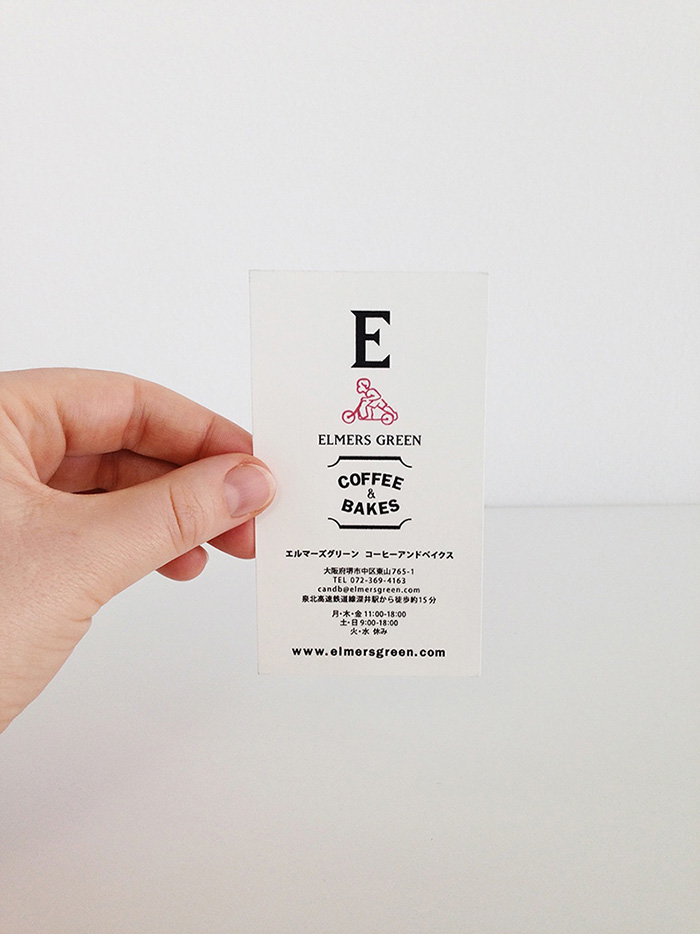 Japanese business card collected from Elmers Green Café in Osaka.