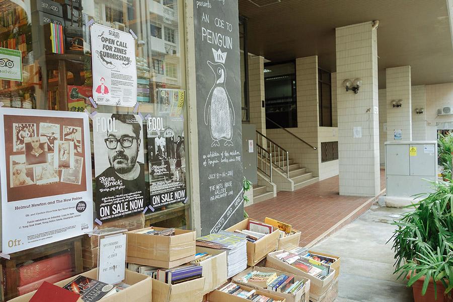 bookstore-02