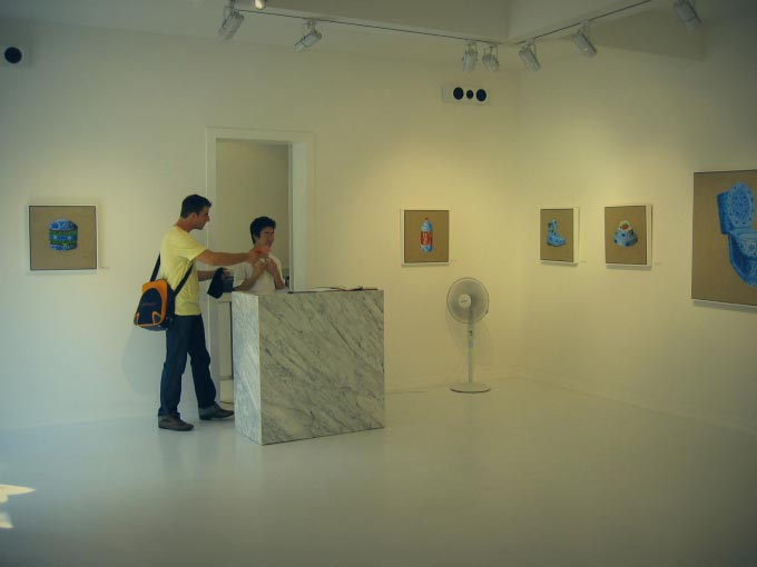 Visiting White Space Gallery