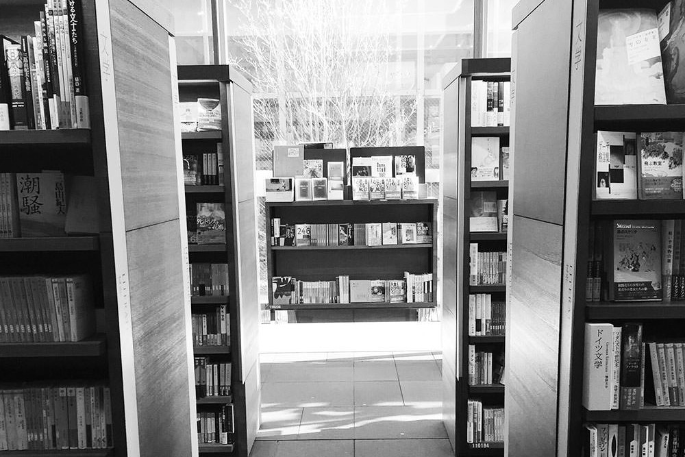 bookstore_mini